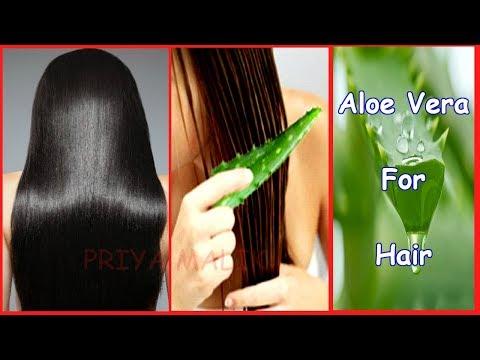 6 MAGICAL Use of ALOE VERA To Make Hair Long, Thick, Soft, Shiny, Healthy Hair || Priya Malik