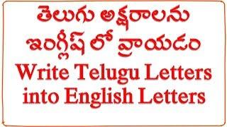 telugu alphabets in english - Kênh video giải trí dành cho