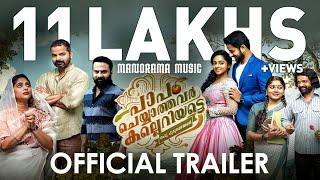Paapam Cheyyathavar Kalleriyatte | Official Trailer | Vinay Forrt | Shambhu Purushothaman