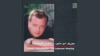 مازيكا Afrah El Habayeb تحميل MP3