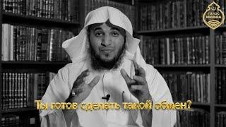 шейх Абдурахман Аль-Лихьяни - Что мешает тебе плакать! [НОВИНКА 2019]