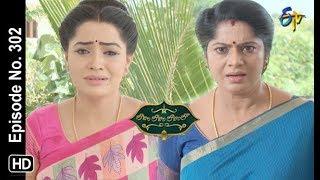 Lahiri Lahiri Lahirilo | 10th September 2019 | Full Episode No 302 | ETV Telugu