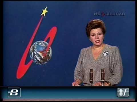Стыковка грузового космического корабля «Прогресс-31» с пилотируемым комплексом «Мир» 6.08.1987