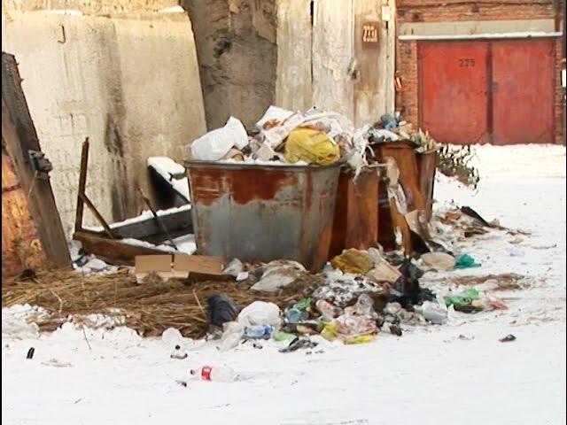 Город очистят от мусора