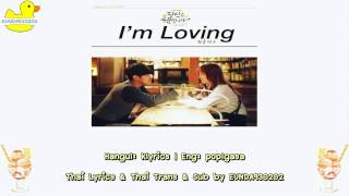 [Karaoke/Thai Sub] Jungheum Band – I'm Loving (Ost.I Order You Part. 2)