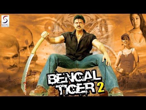 Download Bengal Tiger 2 - Dubbed Hindi Movies 2016 Full  HD LVenkatesh, Nayanthara, Charmi ,  Pradeep Rawat. HD Mp4 3GP Video and MP3
