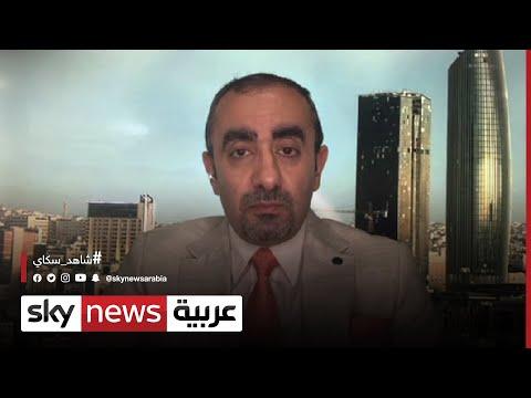 العرب اليوم - نفط