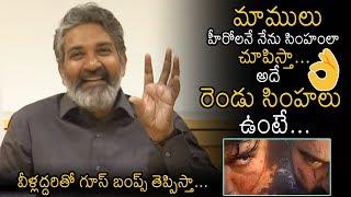 SS Rajamouli SUPER Comments On RRR Movie | Ram Charan | Jr NTR | News Buzz