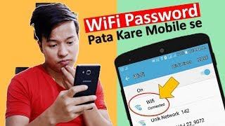 How to View WiFi Passwords on Android Mobile Without Root and Root Method ? wifi password pata kare - Download this Video in MP3, M4A, WEBM, MP4, 3GP