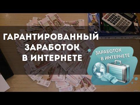 Криптовалюта биткоин рубль