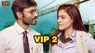 official-trailer-vip-2-lalkardhanush-kajol-amala-paul--soundarya-rajinikanth-