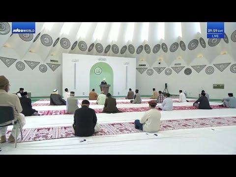 Eid-ul-Adha Sermon 21 July 2021