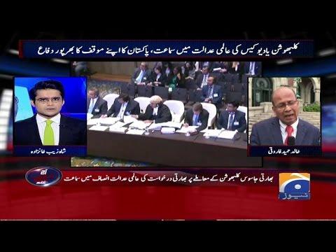 Aaj Shahzaib Khanzada Kay Sath - 15 May 2017