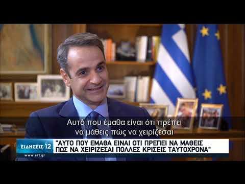 Έναρξη των συνομιλιών | Μόνο με έμπρακτη αποκλιμάκωση απο την Άγκυρα | 17/09/2020 | ΕΡΤ