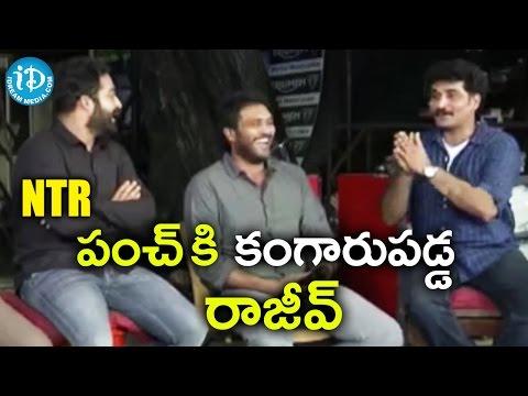 Jr NTR Confuses Rajiv Kanakala With His Punch Dialogues || Janatha Garage Interview || Koratala Siva