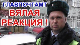 """""""Даже после обращения Гражданина реагируют вяло...""""  Краснодар"""