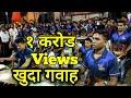 Worli Beats Ply khuda gawah song at Grant Road cha Raja Padya Pujan 2018 video download