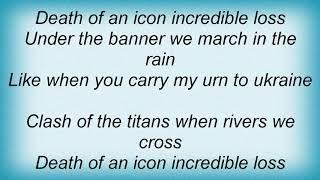 Army Of Lovers - Carry My Urn To Ukraine Lyrics