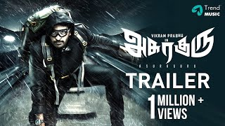 Asuraguru Tamil Movie Trailer
