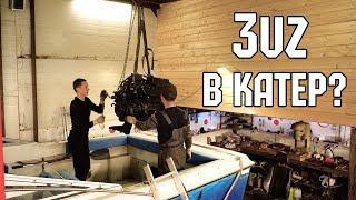 Катер SWAP 3uz 1 серия \ ДЕМОНТАЖ ДВИГАТЕЛЯ MERCRUISER