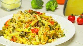 Макароны с овощами и куриной грудкой. Итальянская кухня. Рецепты от Всегда Вкусно!
