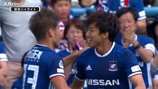 ハイライト横浜F・マリノス×ヴィッセル神戸「ルヴァンカッププレーオフステージ第1戦」