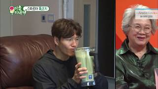 [LEGEND HOT CLIPS] [MY LITTLE OLD BOY] [EP 86-2]   Jongkook shows 'Diet Shake' Recipe! (ENG SUB)