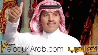 جابر الكاسر - حبك من الله تحميل MP3