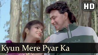 Kyun Mere Pyar Ka | Sikandar Sadak Ka Songs | Mithun