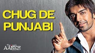 Chug De Punjabi - Teesri Aankh   Jazzy B & Ameesha Patel   Jazzy B   Sukshinder Shinda