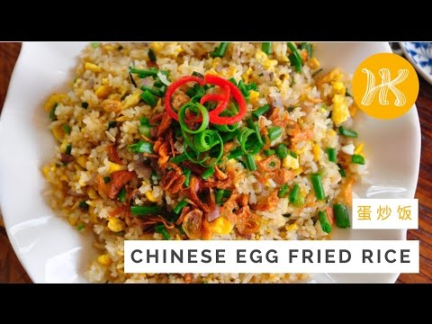 Chinese Egg Fried Rice Recipe 蛋炒饭 | Huang Kitchen
