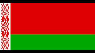 National Anthem of Belarus - Alternate Version