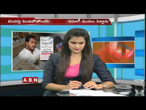 Discussion on YSRCP Minister Statements on ABN Channel Ban | Part 2 | ABN Telugu
