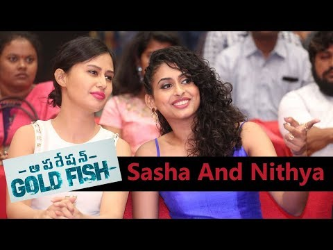 sasha-and-nithya-naresh-at-operation-gold-fish-pre-release-event