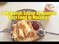 8 Makanan Sedap di Kuantan Best food in Malaysia