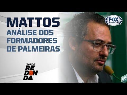 ALEXANDRE MATTOS TAMBÉM DEVE SAIR DO PALMEIRAS? Assunto é tema do