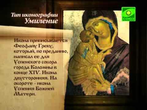 Молитвы при смерти ребенка