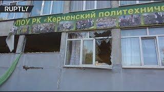 Глава Крыма в керченском колледже: Ситуация в городе находится под контролем