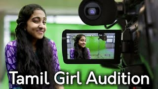 Tamil Girl Audition for Film - Navarasam 9 Face Expressions - Actress Sana - GIF production