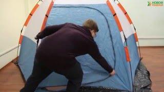 Палатка для зимней рыбалки maverick ice 5 orange yellow