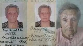 Дивний збіг: квартирні аферисти використовують документи мешканців Харківщини
