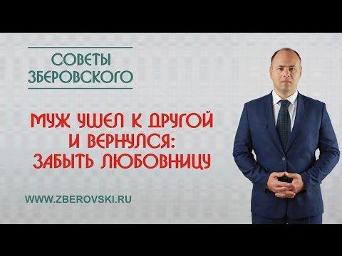 Русские песни ты мое счастье