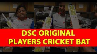 #DSC Original Players Cricket Bat | Cricket Store Online