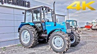 Новый трактор МТЗ-892.2 - один из представителей самой популярной линейки тракторов МТЗ