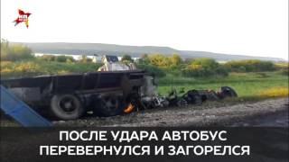 Трагедия в Татарстане