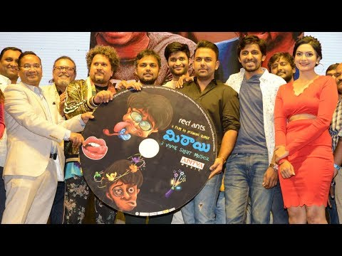 Mithai Movie Audio Launch Event