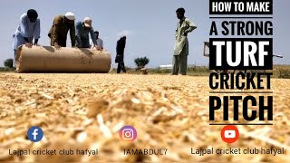 How to make a strong turf cricket pitch |LAJPAL CRICKET CLUB HAFYAL