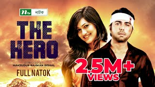 Eid Telefilm 2017: The Hero | Apurba | Nadia Mim l  By Maksudur Rahman Bishal l NTV Special Drama