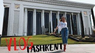 ВЛОГ : Родной Ташкент  | Как это было?