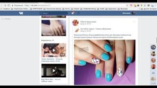 Страница Мастера маникюра Вконтакте как оформить